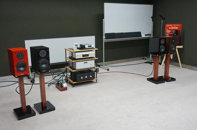 画像: 国際フォーラムの会議室には、ハイレゾとSACDの再生機器が準備され、kX-0.5ベーシックモデルとKX-0.5UBの聴き比べも行なわれた