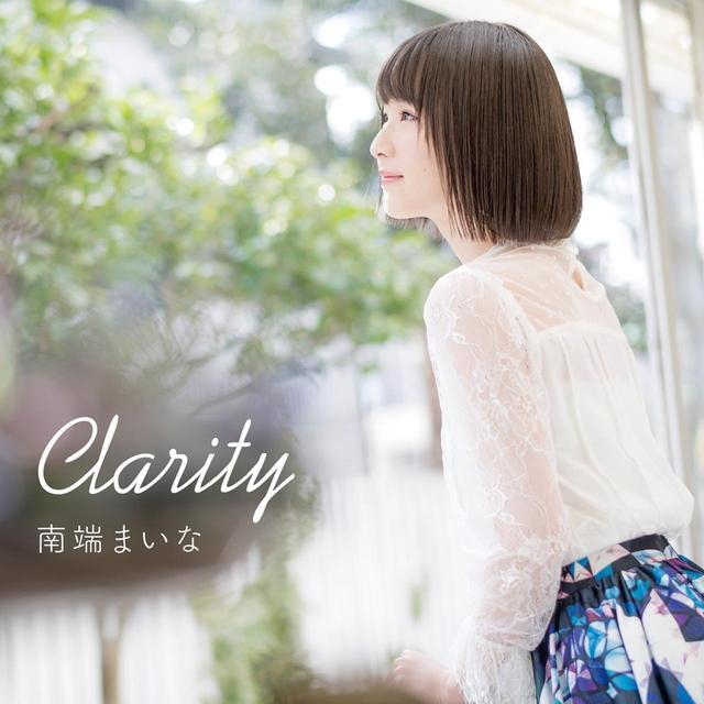 画像: Clarity / 南端まいな