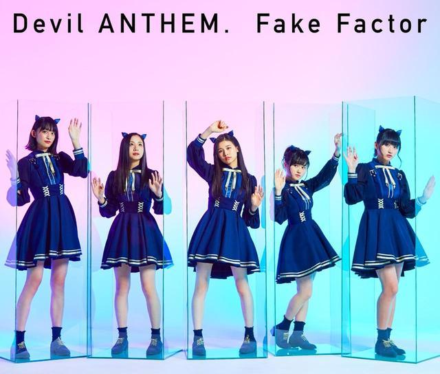 画像: Fake Factor / Devil ANTHEM.