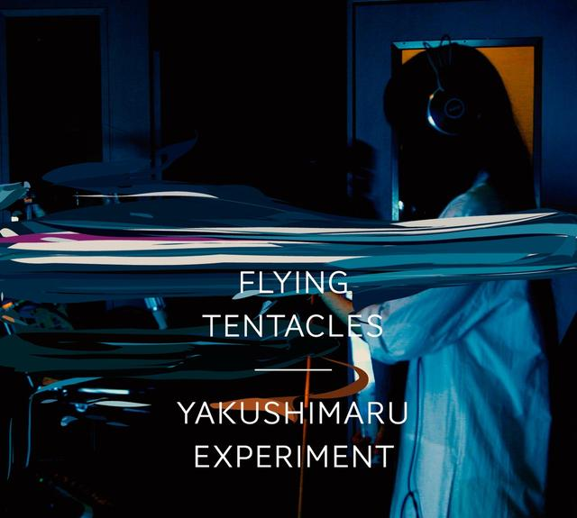 画像: Flying Tentacles / Yakushimaru Experiment