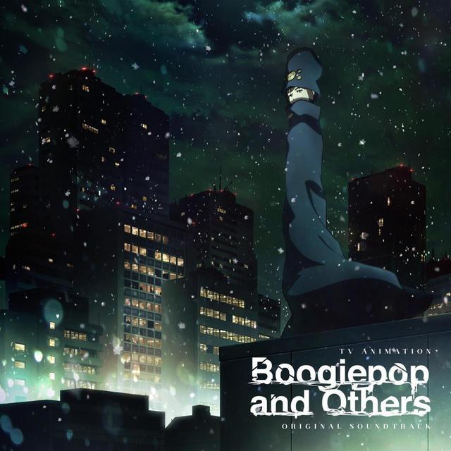 画像: 牛尾憲輔、百石 元 / TVアニメ「ブギーポップは笑わない」オリジナルサウンドトラック