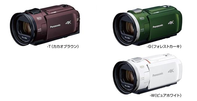 画像: 「HC-WX2M/HC-WZX2M」(左)と、「HC-VX2M/HC-VZX2M」(右)