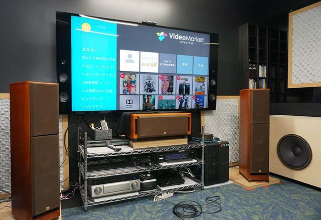 画像: 今回の取材では、ビデオマーケットの再生アプリをインストールしたソニーKJ-75X9400Cを使って、『ボヘミアン・ラプソディ』の配信ソースを再生している(2K→4K変換はKJ-75X9400Cの回路を使用)。音声信号はX9400CとヤマハRX-A3060をHDMIケーブルでつなぎ、ARC(オーディオリターンチャンネル)でドルビーデジタル5.1ch信号を伝送した。