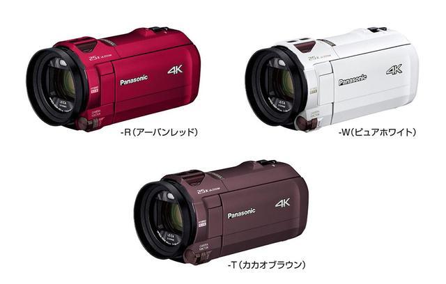 画像: 「HC-VX992M/HC-VZX992M」