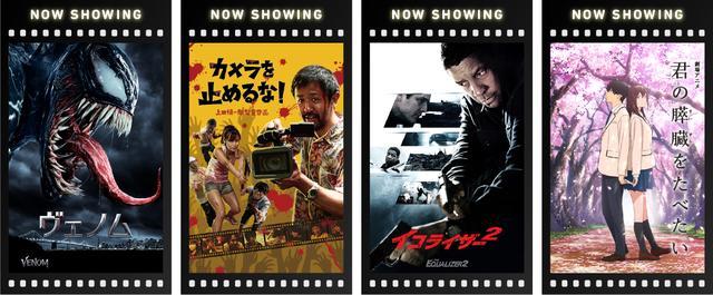 画像: 観たい映画が、 家でもすぐ観られる。|ネット動画配信サービスのビデオマーケット