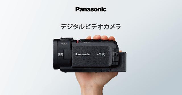 画像: デジタルビデオカメラ | Panasonic