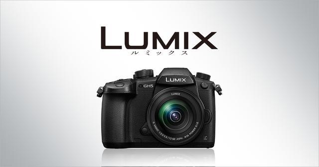 画像: Gシリーズ 一眼カメラ  | デジタルカメラ LUMIX(ルミックス) | Panasonic