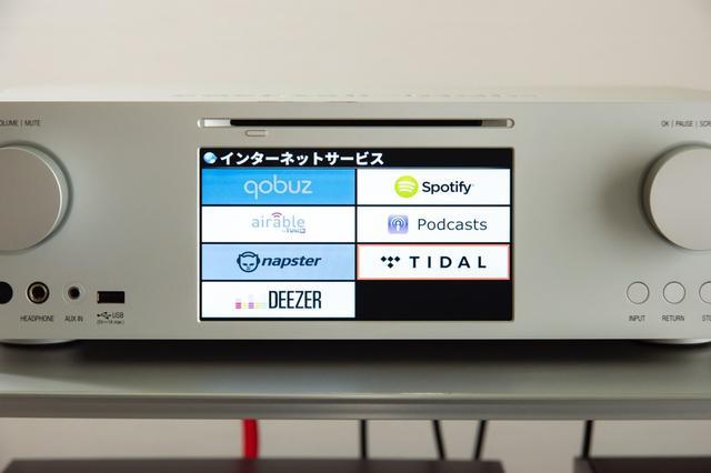 画像: SpotifyやDeezer Hi-Fiなどの定額制音楽ストリーミングサービスに対応している部分も魅力だ。日本では未サービスインながら、欧米で人気のTIDALやQobuzにも対応する。このうちQobuzはFLAC形式で、DeezerHi-FiやTIDALはMQA形式でのハイレゾ配信を実施している