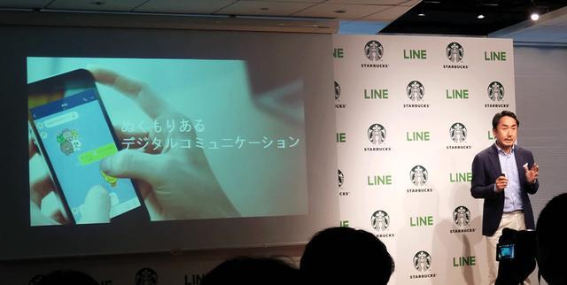 画像3: スターバックスとLINEが提携。全店舗でのLINE Payによるキャッシュレス決済を導入。パーソナルにカスタマイズしたお知らせで、ブランドとユーザーのデジタルコミュニケーションの強化を目指す
