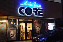 画像: オーディオスペースコアホームページ - ピュアオーディオの店