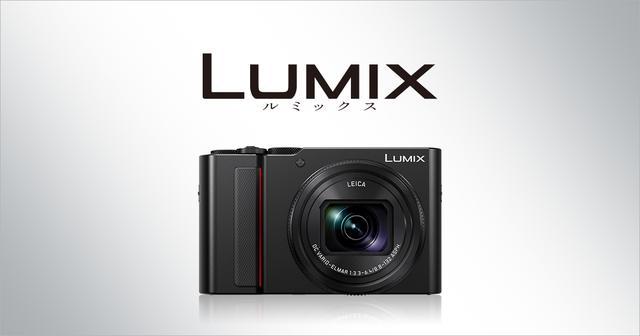 画像: コンパクトカメラ | デジタルカメラ LUMIX(ルミックス) | Panasonic