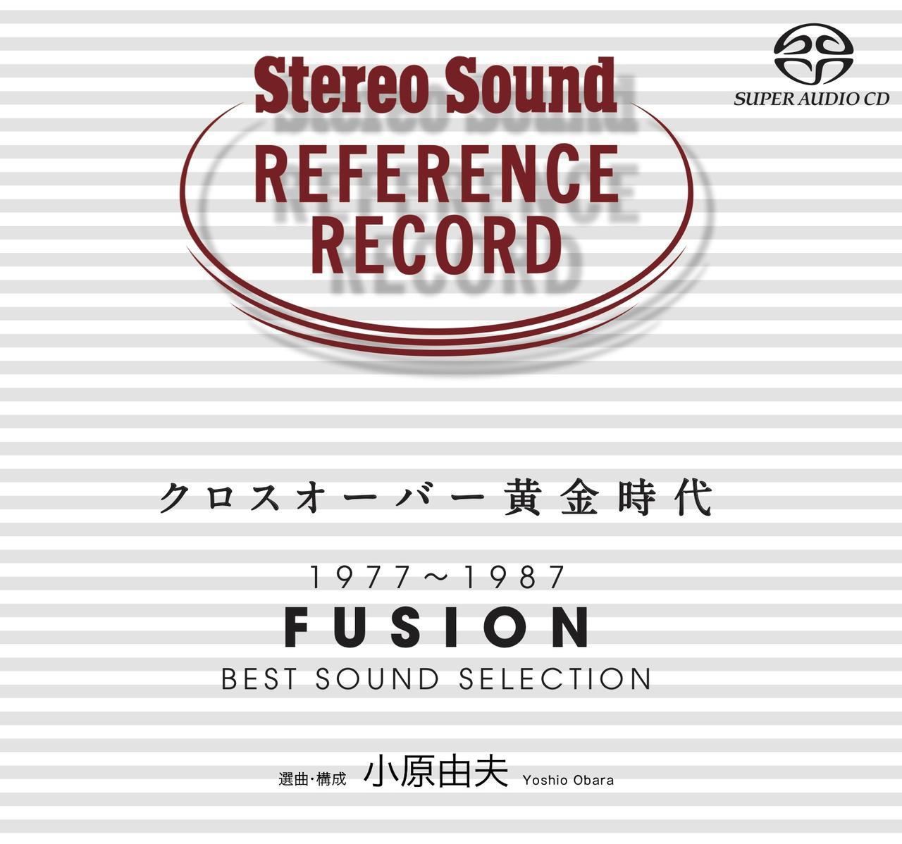 Images : 7番目の画像 - 一般の音楽ソフト販売店では買えないステレオサウンド制作のソフトが勢ぞろい - Stereo Sound ONLINE