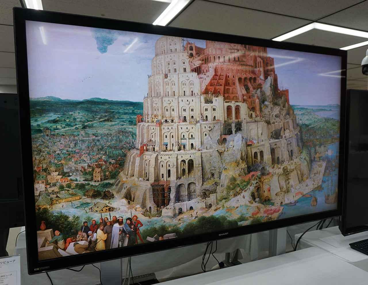 画像: タッチパネル式の8Kモニターに、30Kの情報を持った映像を再現。拡大も自由にできる