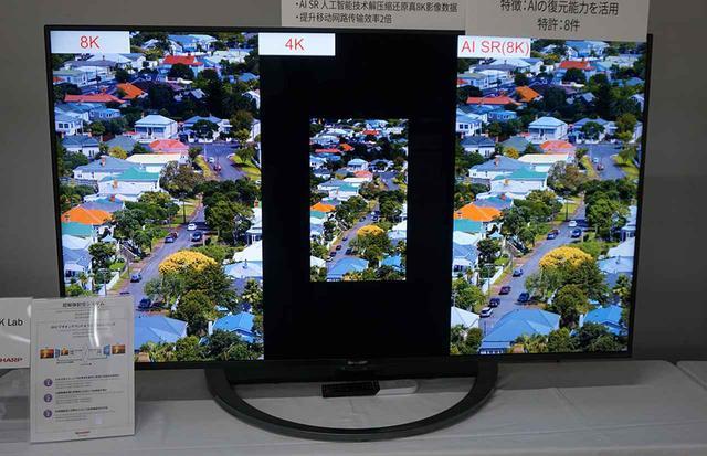 画像: 画面左がオリジナルの8K映像で、中央が伝送用に4K変換したもの。右はそれを復元した8K映像だ