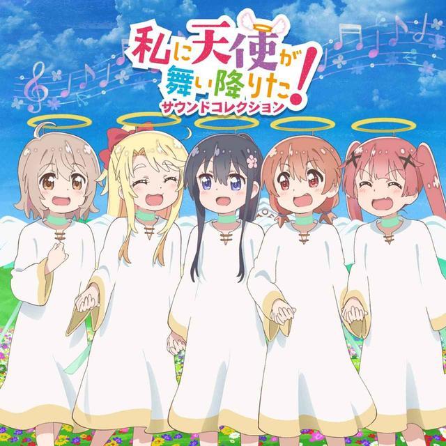 画像: TVアニメ「私に天使が舞い降りた!」サウンドコレクション / 伊賀 拓郎