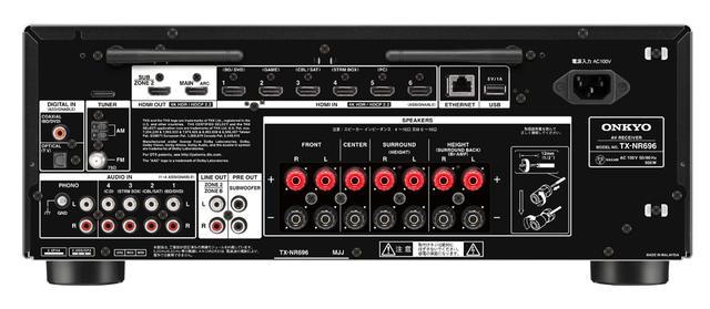 画像: オンキヨー&パイオニアから、THX Certified Selectを取得した7chパワーアンプ搭載のAVアンプ「TX-NR696(B)」登場。4月下旬発売で92000円
