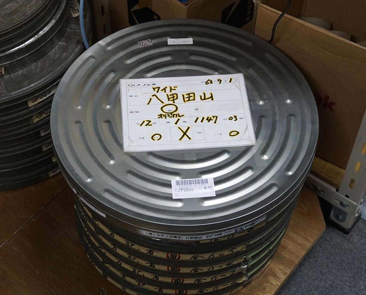 画像: 『八甲田山』のオリジナルネガフィルム。今回は保存状態もかなりよかったそうです