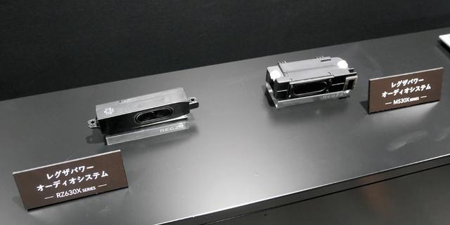画像: 「レグザパワーオーディオシステム」