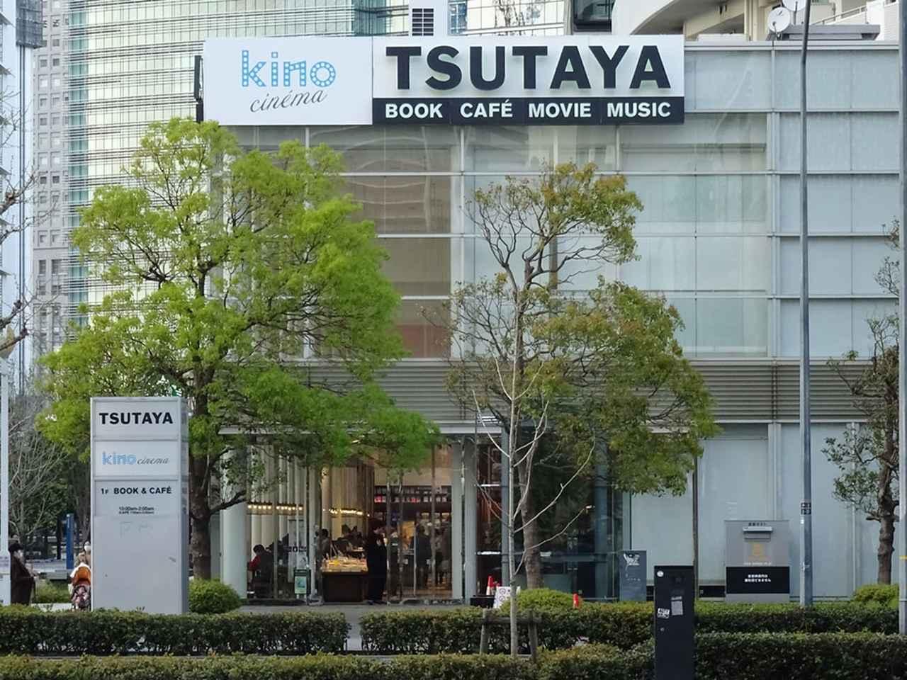 画像2: より多くのお客さんに多彩な映画体験を提供するために。TSUTAYA 横浜みなとみらい店2階に「kino cinema」が本日オープン。サウンド面にも配慮あり!