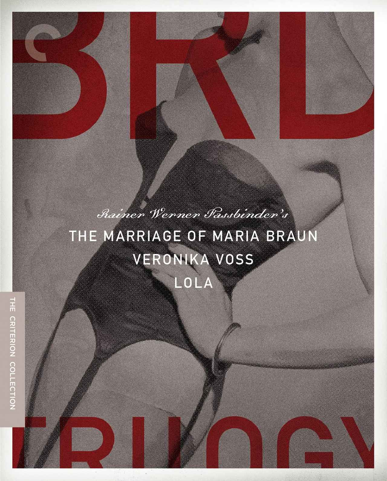 画像1: ライナー・ヴェルナー・ファスビンダー監督作 西ドイツ三部作『マリア・ブラウンの結婚』『ベロニカ・フォスのあこがれ』『ローラ』【クライテリオンNEWリリース】