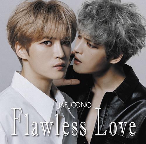 画像: Flawless Love / ジェジュン