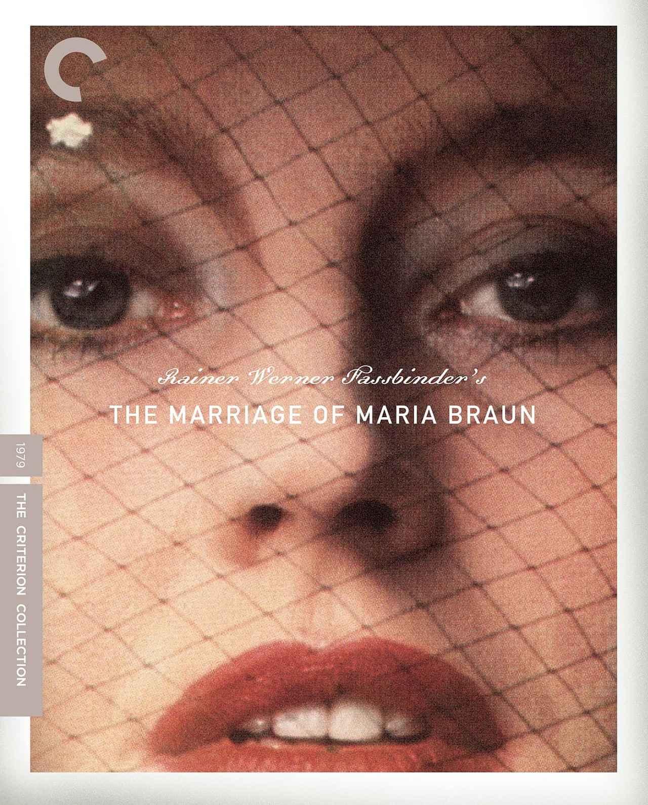 画像2: ライナー・ヴェルナー・ファスビンダー監督作 西ドイツ三部作『マリア・ブラウンの結婚』『ベロニカ・フォスのあこがれ』『ローラ』【クライテリオンNEWリリース】