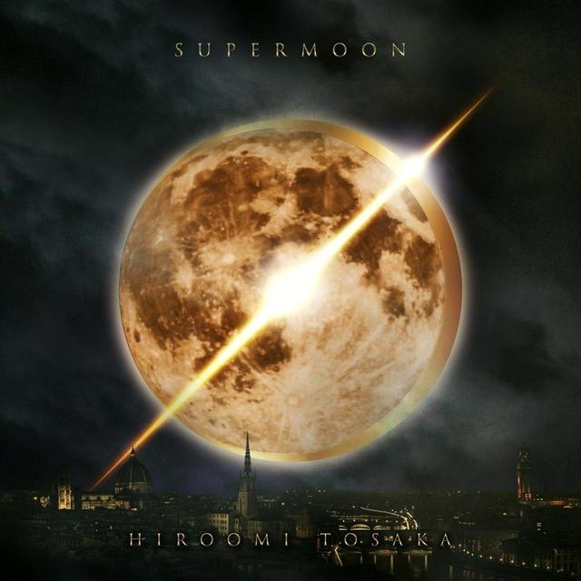 画像: SUPERMOON / HIROOMI TOSAKA