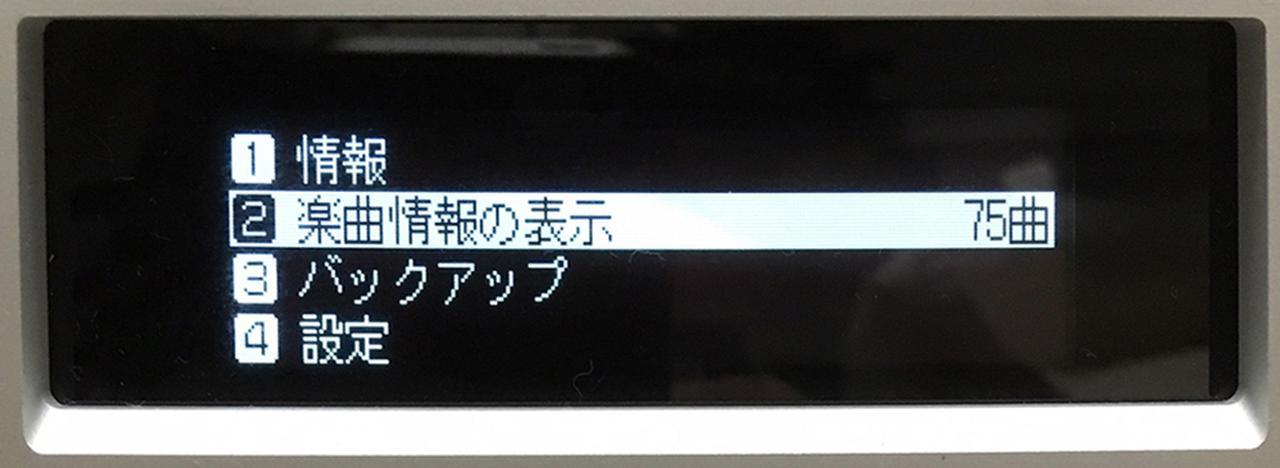 画像: DELAのミュージックサーバーには専用アプリが用意されず、基本的にはLinn Kazooなどを使う考え方だ。ただし、本体パネルでの操作も可能で本体に備わる4つのボタンでシンプルに扱える