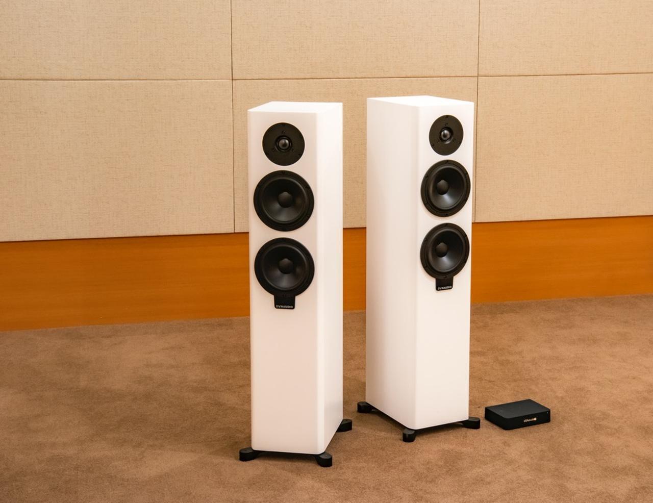 画像: 『ボヘミアン・ラプソディ』特集⑥ ワイヤレス接続対応のディナウディオXeo30<接続はシンプル。感動は格別だ> - Stereo Sound ONLINE
