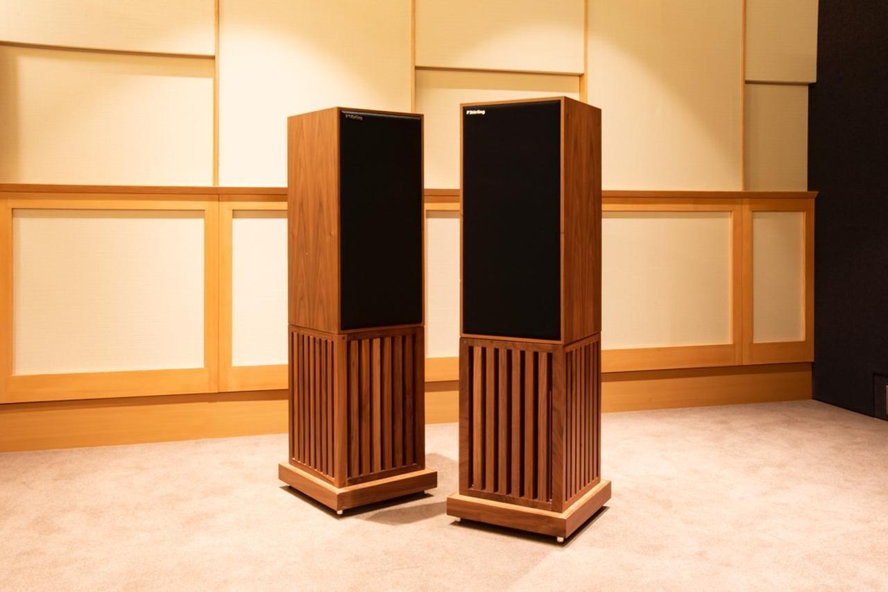 """画像: 『ボヘミアン・ラプソディ』特集⑤ スターリングブロードキャストLS3/6で2ch AV再生<""""本気のステレオAV""""に大満足> - Stereo Sound ONLINE"""