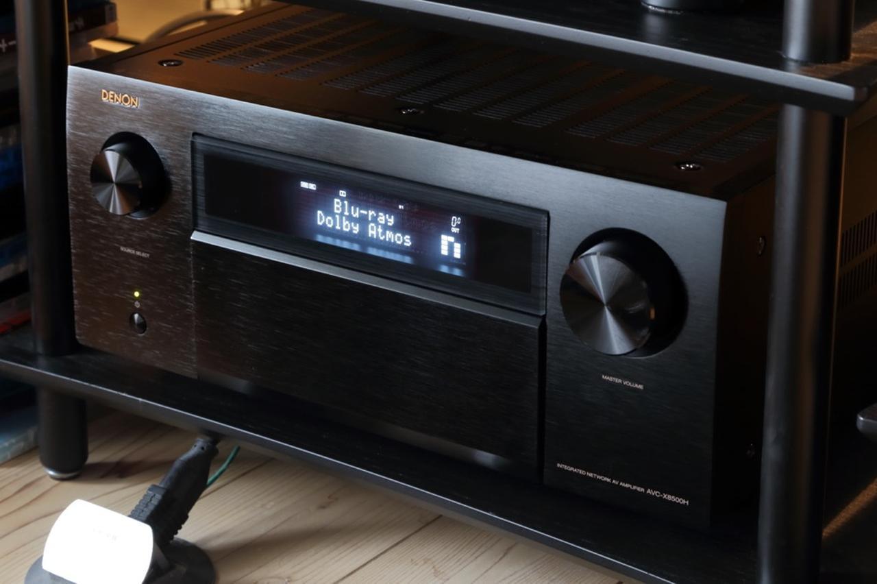 画像: 『ボヘミアン・ラプソディ』特集⑦【デノンAVC-X8500H】開発者と考える最善の再生法<サブウーファーの使い方がポイント> - Stereo Sound ONLINE