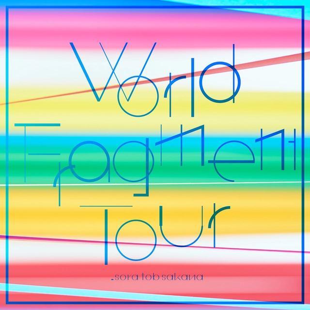 画像: World Fragment Tour / sora tob sakana