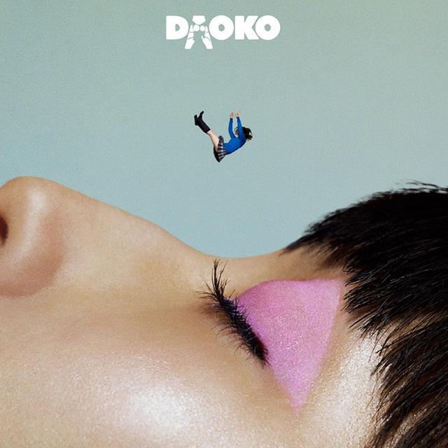 画像: DAOKO / DAOKO