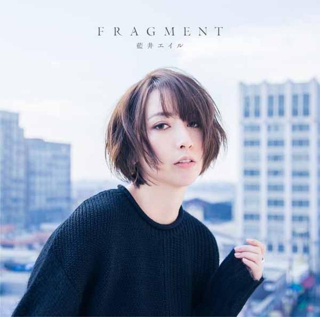 画像: FRAGMENT (Special Edition)/藍井エイル