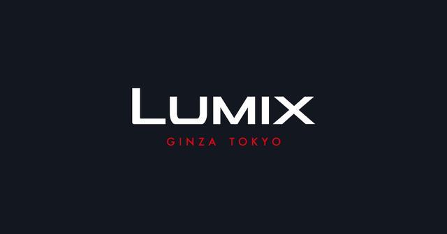 画像: LUMIX GINZA TOKYO