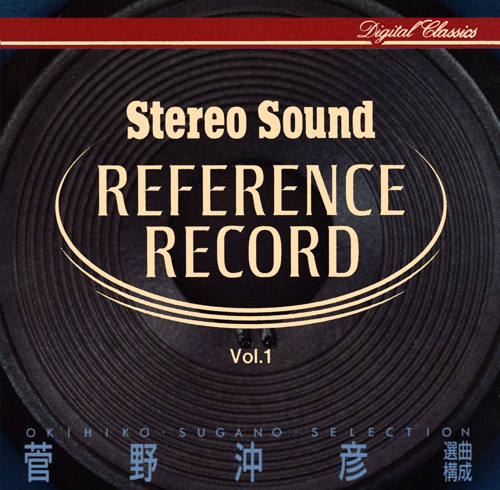 Images : REFERENCE RECORD 第1集