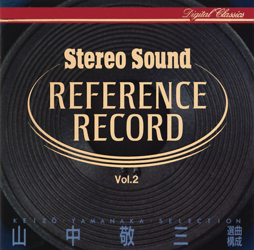 Images : REFERENCE RECORD 第2集