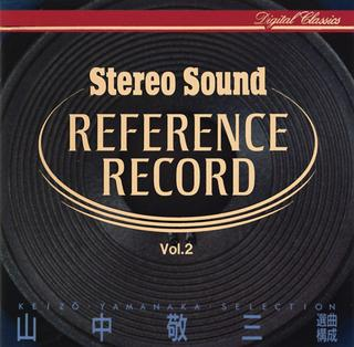 REFERENCE RECORD 第2集
