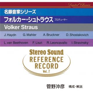 REFERENCE RECORD 第7集