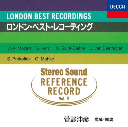 Images : REFERENCE RECORD 第9集