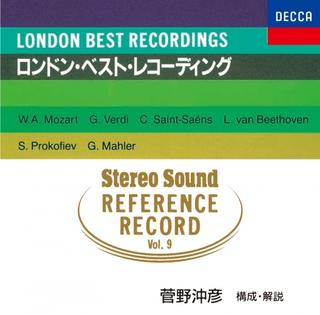 REFERENCE RECORD 第9集