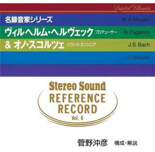 REFERENCE RECORD 第6集