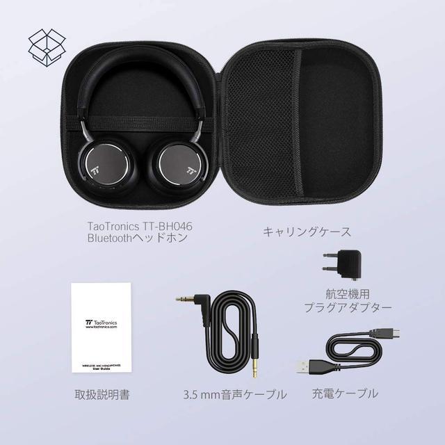画像: TaoTronics、ノイキャン機能搭載のワイヤレスヘッドホン「TTBH046」を発売。最大30時間のロングバッテリー仕様で、価格は7899円