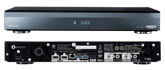 画像: 8TバイトのHDDを内蔵したトップモデル「DMR-UBX8060」