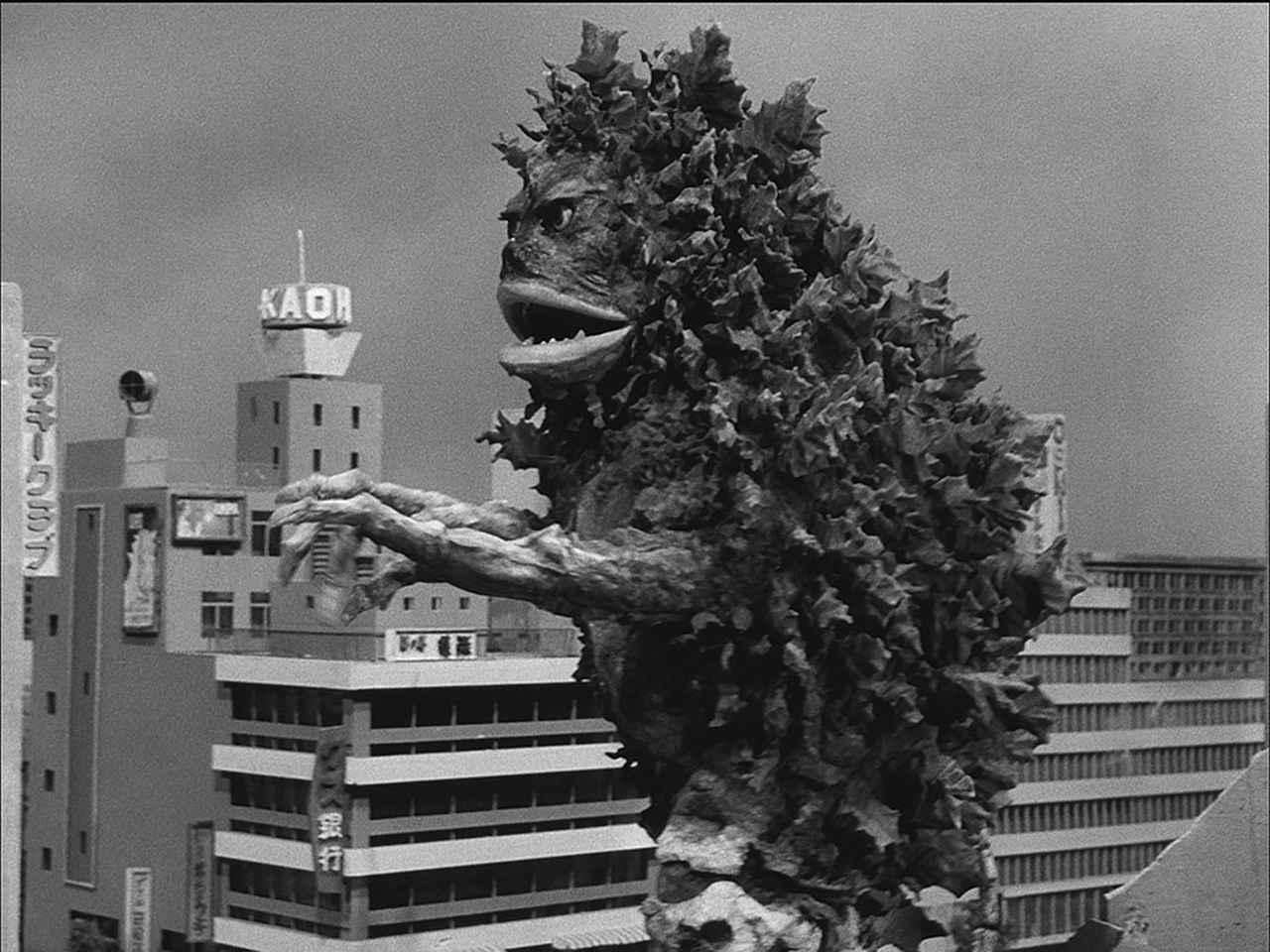 画像: 第16話「ガラモンの逆襲」より。 ©TSUBURAYA PRODUCTIONS CO., LTD.