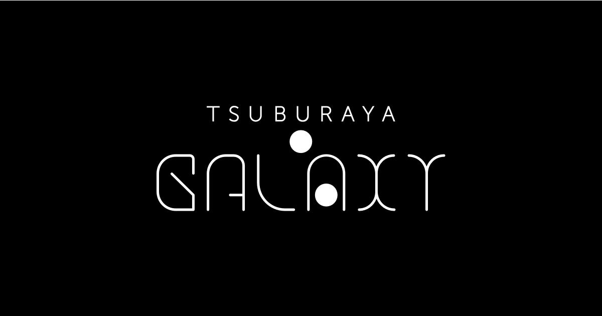 画像: TSUBURAYA・GALAXY