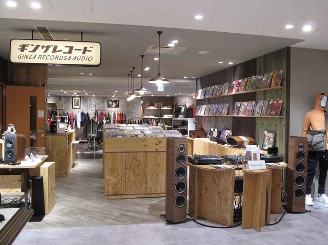 画像: ギンザレコードは全館リニューアルした有楽町、阪急メンズ東京7Fのフロア中央にオープン
