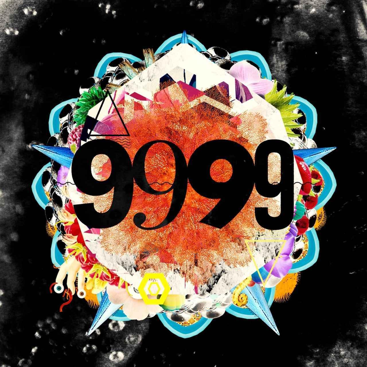 画像: 9999 / THE YELLOW MONKEY