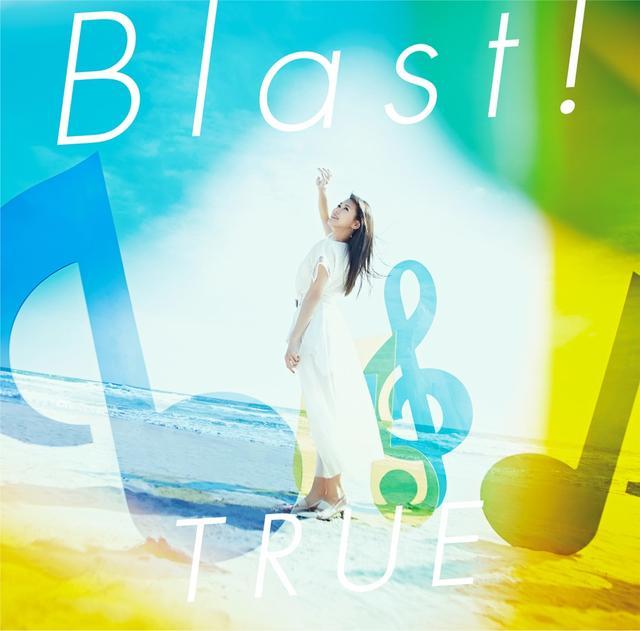 画像: Blast!/ TRUE