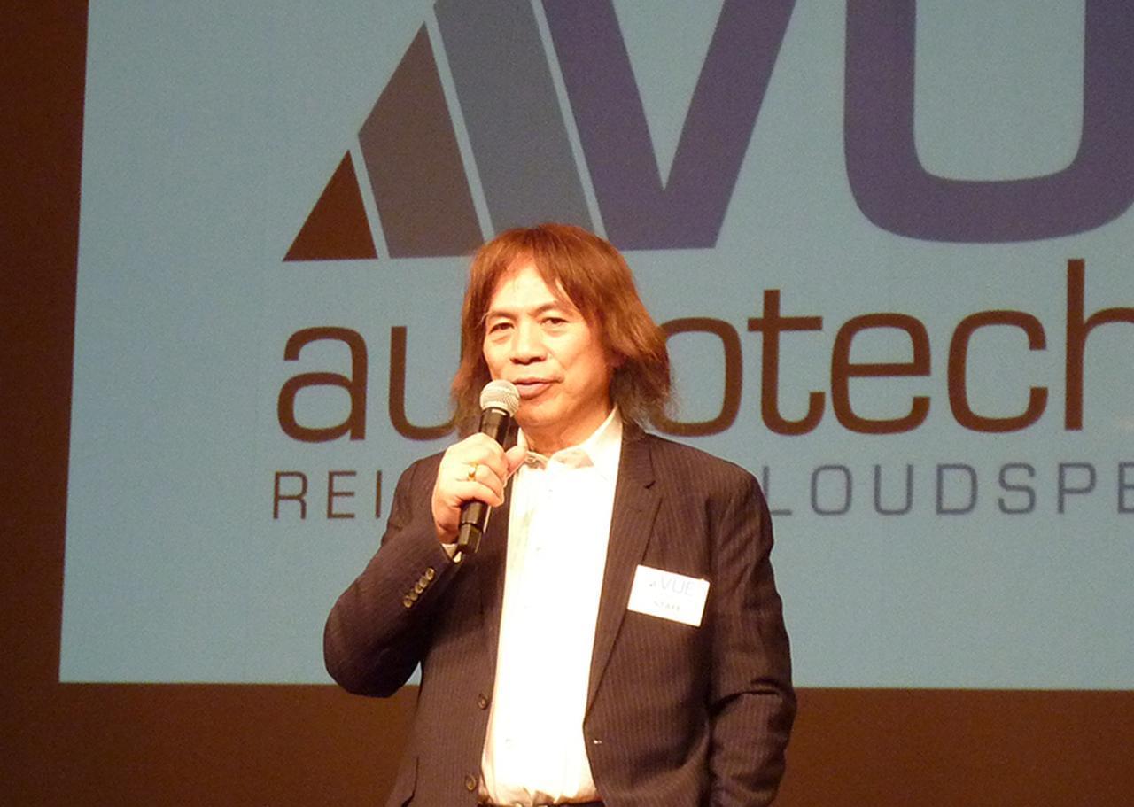 画像: 日本エレクトロ・ハーモニックス株式会社 代表取締役 吾妻 敬良氏による開会の挨拶